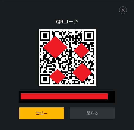 f:id:bustabit:20200224221109p:plain
