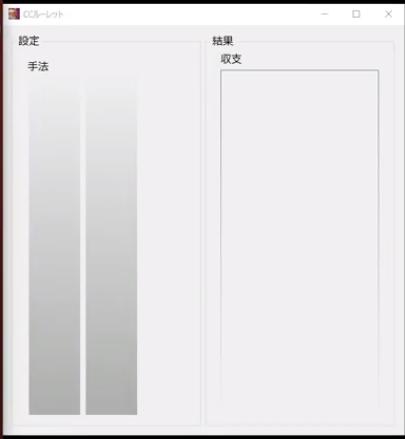 f:id:bustabit:20200606210438j:plain