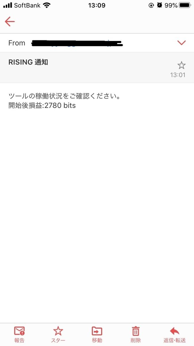 f:id:bustabit:20200722141217j:plain