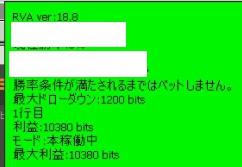f:id:bustabit:20200722153020j:plain