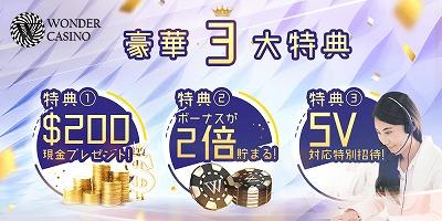 f:id:bustabit:20200820171237j:plain