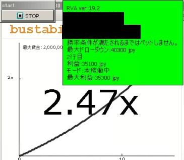 f:id:bustabit:20201001113921j:plain