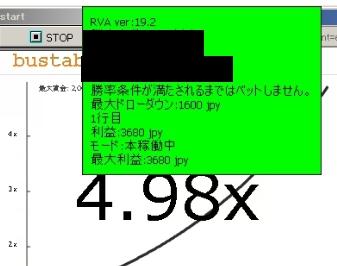 f:id:bustabit:20201001113948j:plain