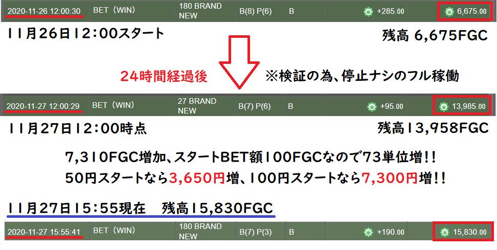 f:id:bustabit:20201127164501p:plain