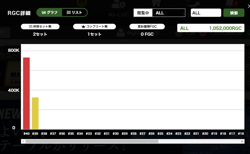 f:id:bustabit:20201223174420j:plain