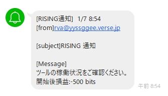f:id:bustabit:20210207145852j:plain
