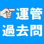 f:id:buta_hiroshi:20171106202322j:plain