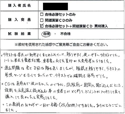 f:id:buta_hiroshi:20181002081658j:plain