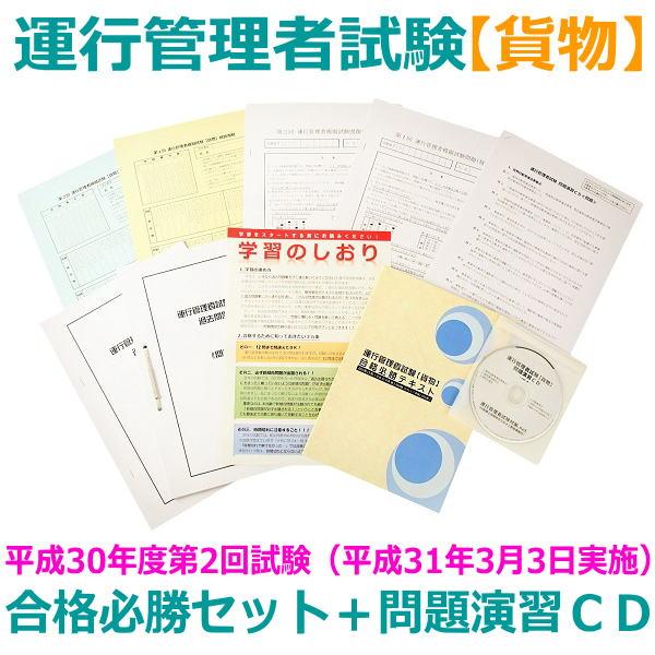 f:id:buta_hiroshi:20181116164556j:plain