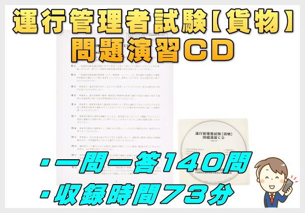f:id:buta_hiroshi:20190507182945j:plain