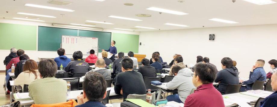運行管理者試験対策講座