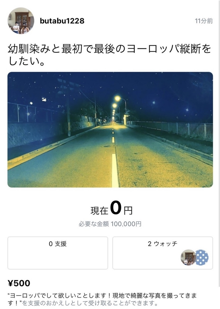 f:id:butabu1228:20170810161846j:plain