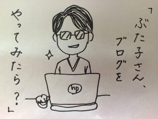 f:id:butakosan:20170507233648j:plain