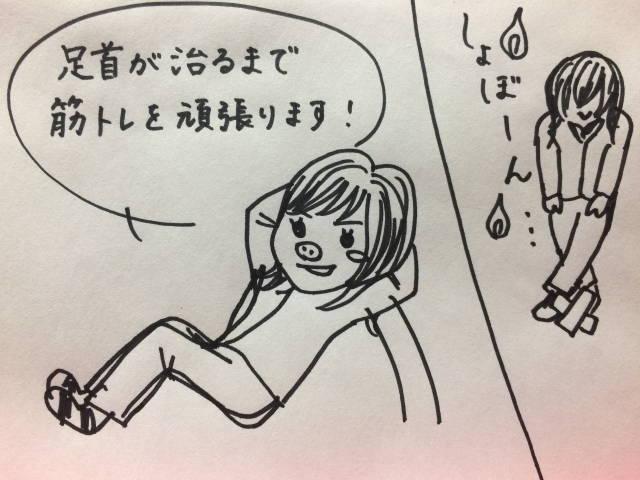 f:id:butakosan:20170508221042j:plain