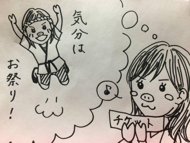 f:id:butakosan:20170508221059j:plain