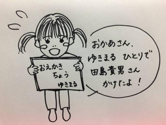 f:id:butakosan:20170510140810j:plain