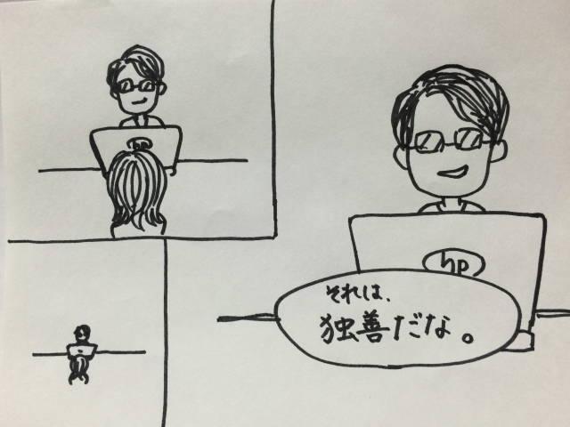 f:id:butakosan:20170514195841j:plain
