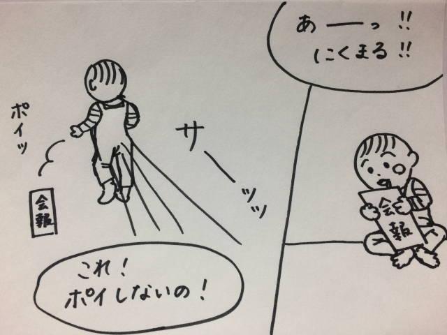 f:id:butakosan:20170515232152j:plain