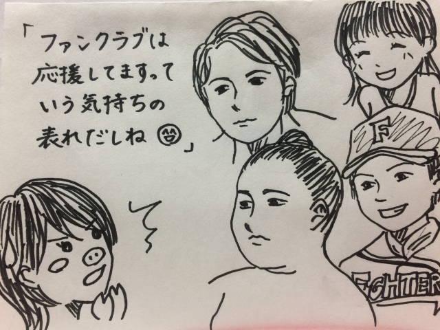 f:id:butakosan:20170517231759j:plain