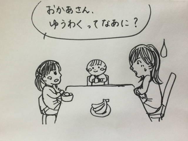 f:id:butakosan:20170523234401j:plain