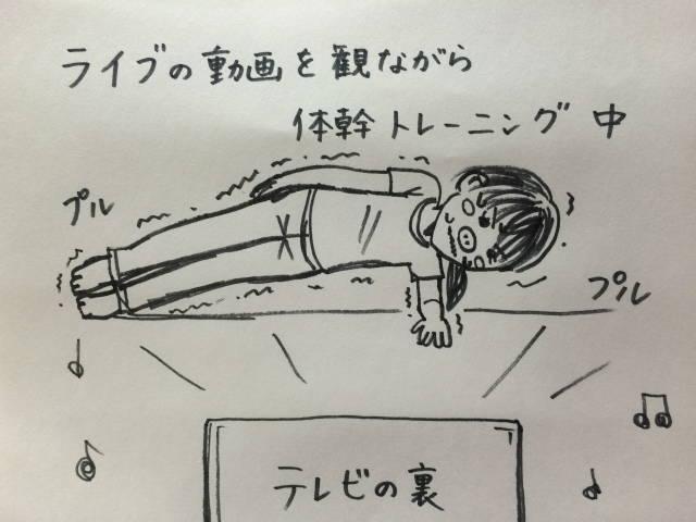 f:id:butakosan:20170526222257j:plain