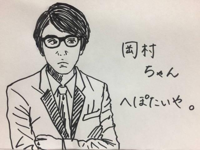 f:id:butakosan:20170528205855j:plain