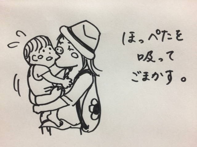 f:id:butakosan:20170530232525j:plain