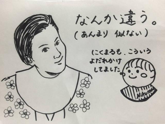 f:id:butakosan:20170531013512j:plain