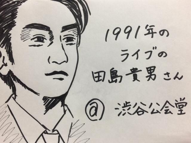 f:id:butakosan:20170602000516j:plain