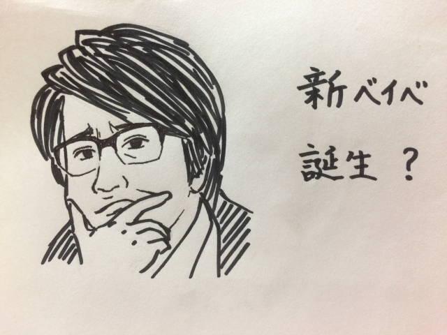 f:id:butakosan:20170605212200j:plain