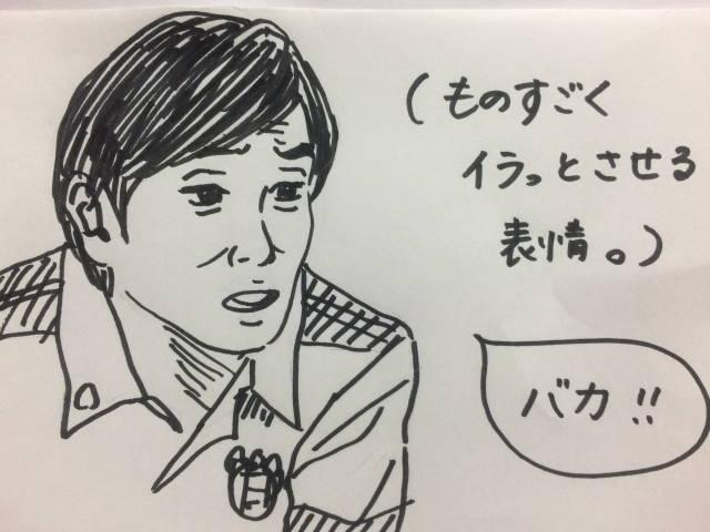 f:id:butakosan:20170607223831j:plain