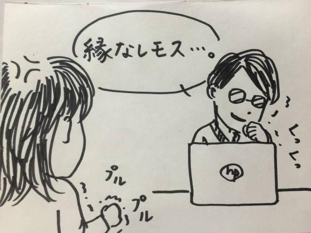f:id:butakosan:20170611211610j:plain