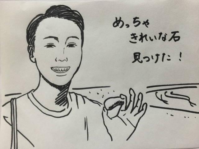 f:id:butakosan:20170611211652j:plain