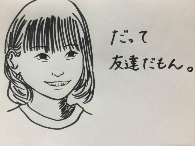 f:id:butakosan:20170614234147j:plain