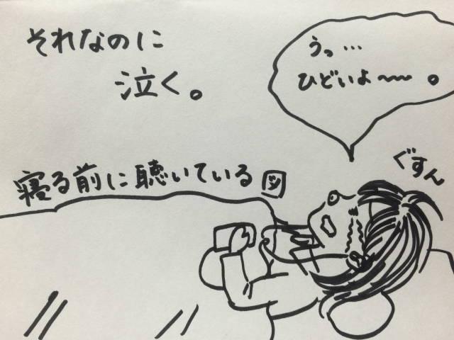 f:id:butakosan:20170615215745j:plain