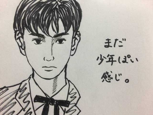 f:id:butakosan:20170618235647j:plain