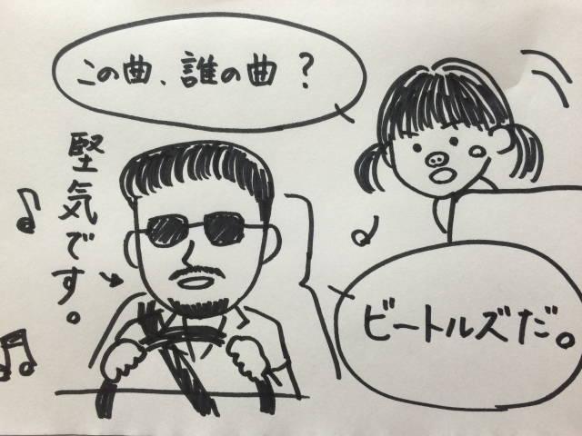 f:id:butakosan:20170619234341j:plain