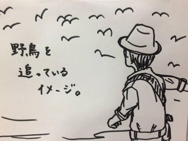 f:id:butakosan:20170622224554j:plain