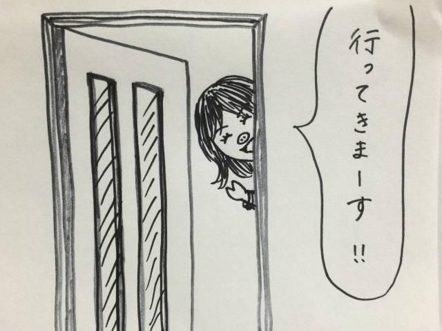 f:id:butakosan:20170702130952j:plain
