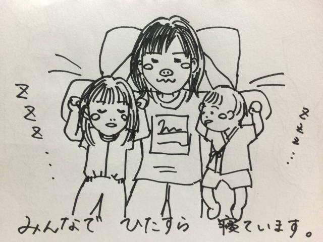 f:id:butakosan:20170705220021j:plain