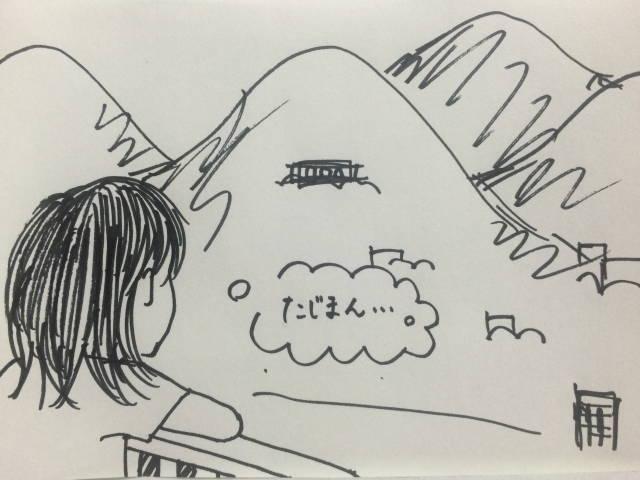 f:id:butakosan:20170706224730j:plain