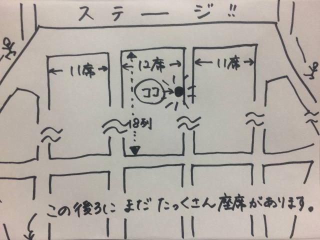 f:id:butakosan:20170710233734j:plain