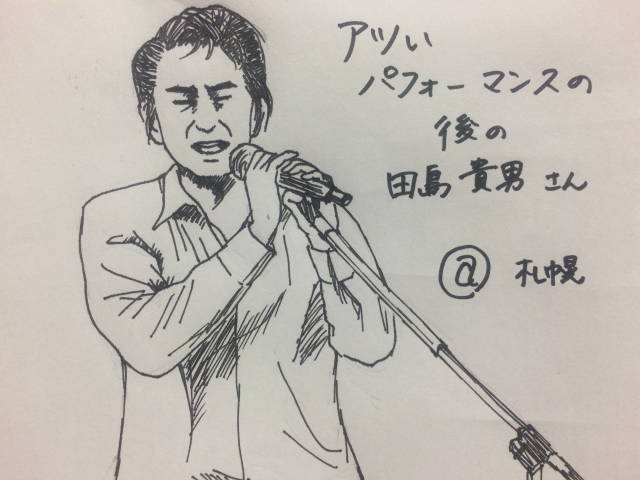 f:id:butakosan:20170710233744j:plain