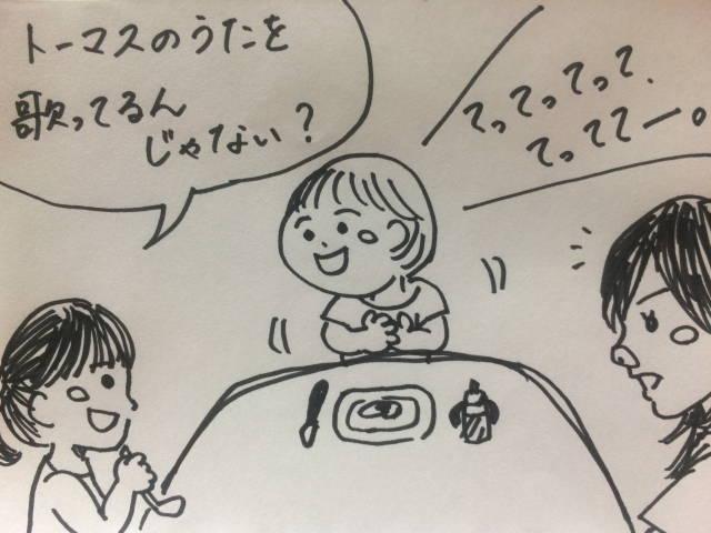 f:id:butakosan:20170715234227j:plain
