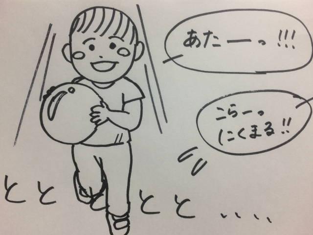 f:id:butakosan:20170718231343j:plain