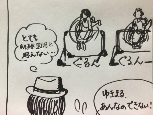 f:id:butakosan:20170727001738j:plain