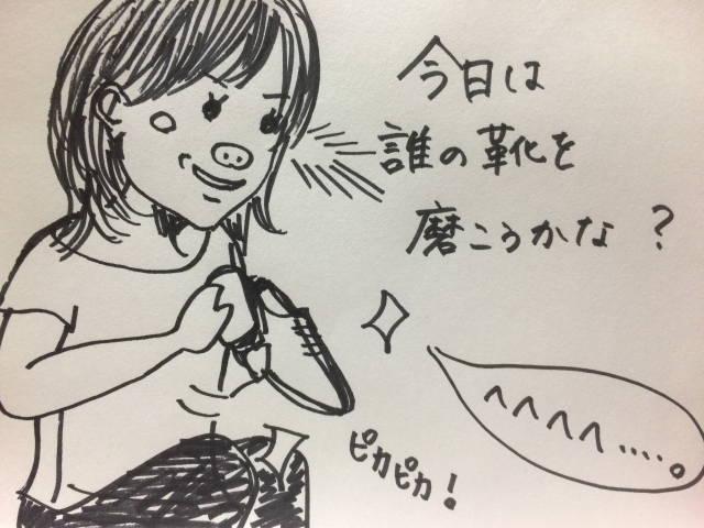 f:id:butakosan:20170729000630j:plain