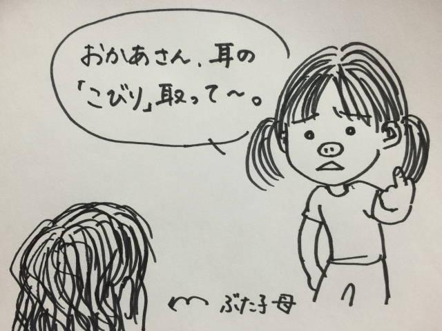 f:id:butakosan:20170805002713j:plain