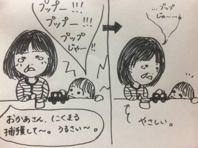 f:id:butakosan:20170830225707j:plain