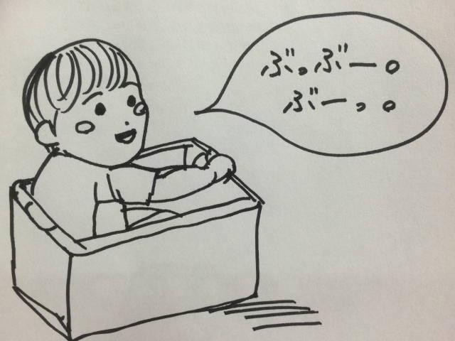 f:id:butakosan:20170910234252j:plain